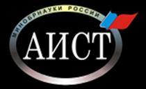 Автоматизированная информационная система содействия трудоустройству выпускников (АИСТ)